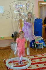 Мыльное шоу Хабаровск от 3000 рублей.