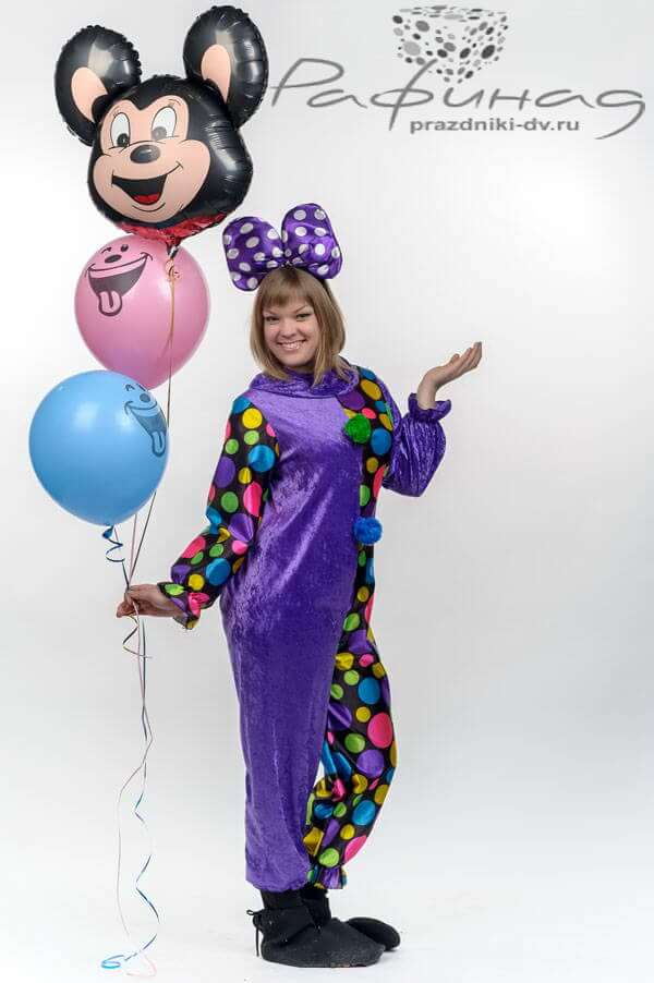 Аниматор в костюме Клоуна на любой детский и взрослый праздник