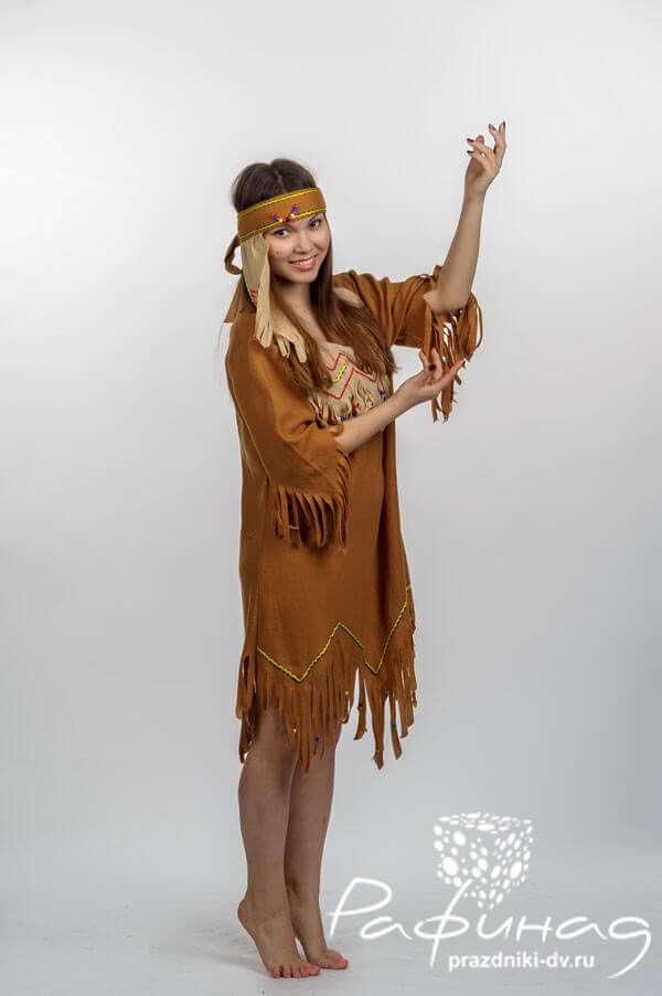Пригласить аниматора в костюме индианки Пакахонтес в агентстве Рафинад.