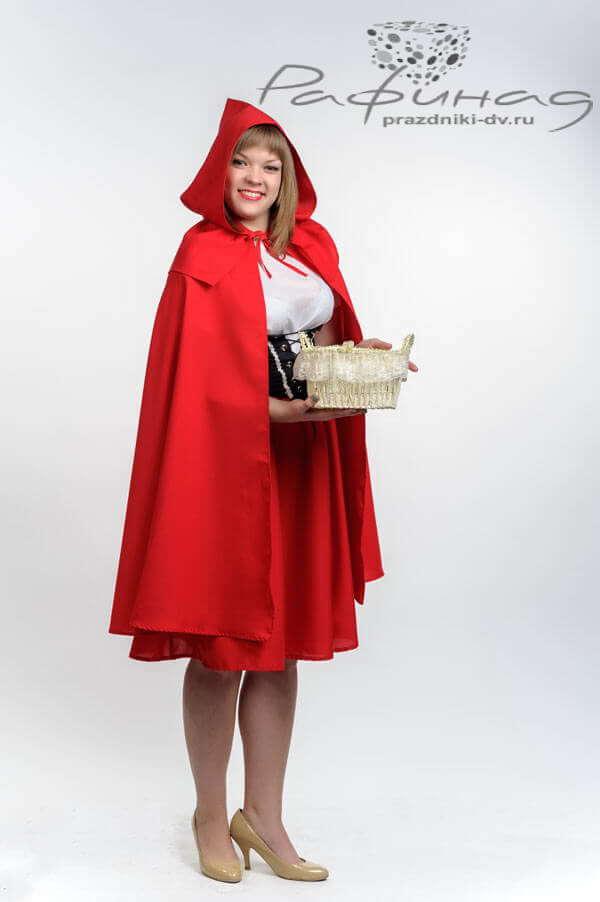 Аниматор в костюме Красной шапочки заказать в праздничном агентстве Рафинад