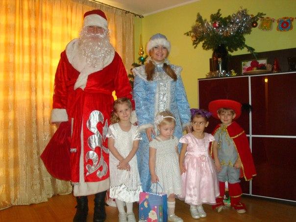 Дед Мороз на дом - отзывы
