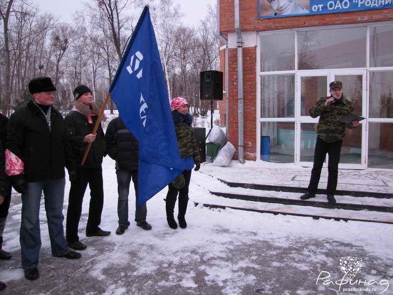 Фроленко Денис ведущий на праздник Хабаровск