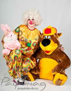 Клоун на день рождения ребенка Хабаровск от 900 рублей