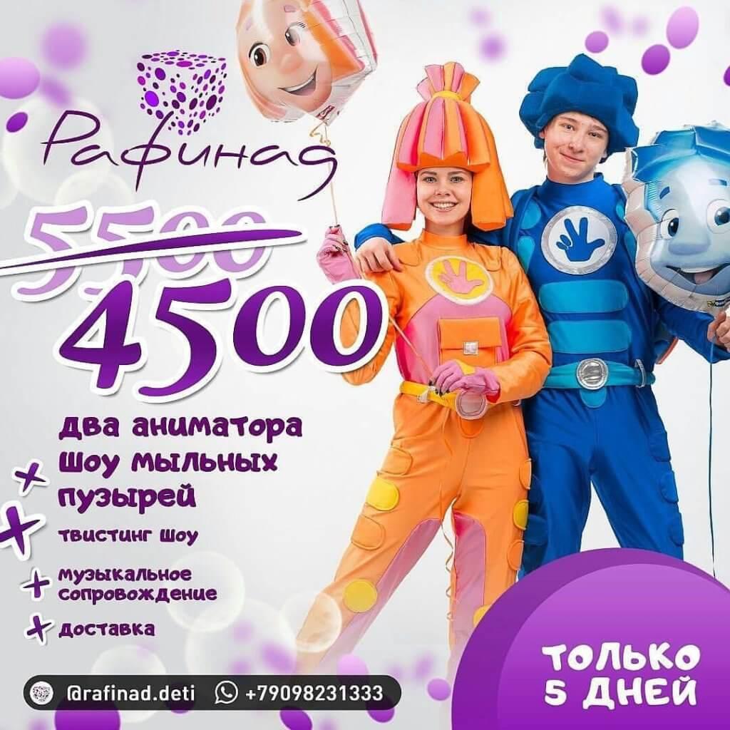 Акция на Шоу мыльных пузырей в Хабаровске!