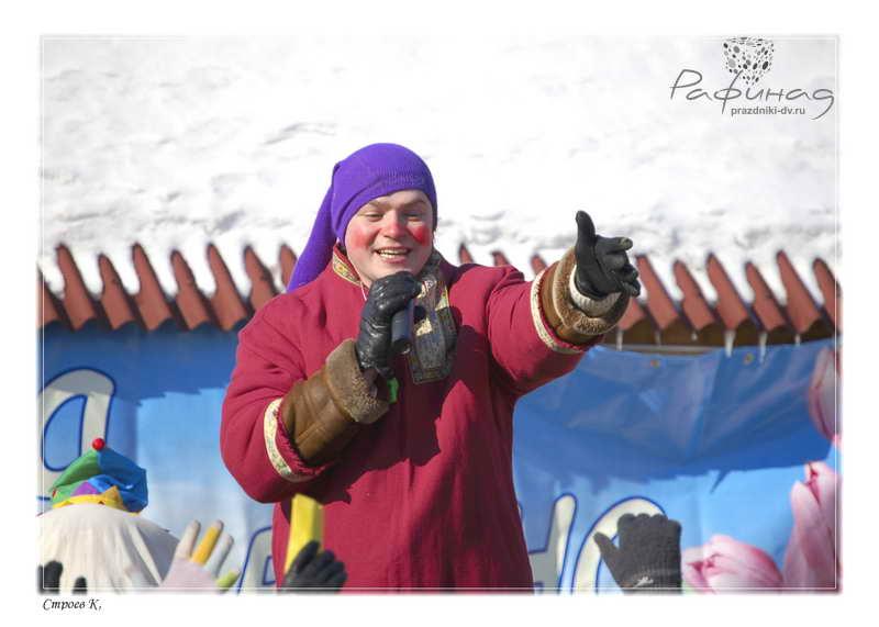 Праздник масленица в Хабаровске ведущий Игорь Авраменко
