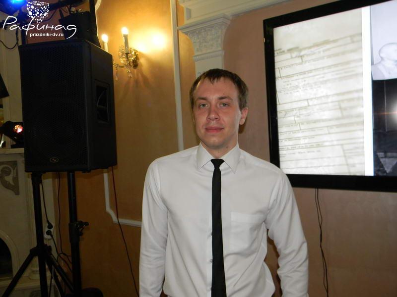 Ведущий нового года Кирилл Басов г. Хабаровск