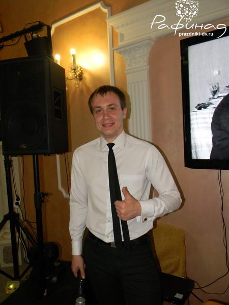 Ведущий презентаций Кирилл Басов Хабаровск