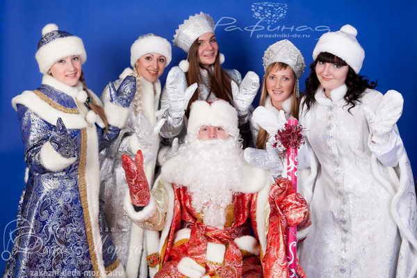Заказ деда мороза Хабаровск
